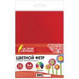 Цветной фетр для творчества, А4, ОСТРОВ СОКРОВИЩ, 15 листов, 15 цветов, толщина 2 мм, 660623