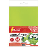 Цветной фетр для творчества, А4, ОСТРОВ СОКРОВИЩ, 5 листов, 5 цветов, толщина 2 мм, оттенки зеленого, 660643