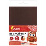 Цветной фетр для творчества, А4, ОСТРОВ СОКРОВИЩ, 5 листов, 5 цветов, толщина 2 мм, оттенки коричневого, 660646