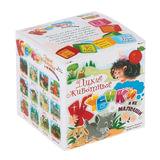"""Кубики-загадки пластиковые """"Дикие животные и их малыши"""", 8 шт., 4х4х4 см, """"Десятое королевство"""", 00699"""