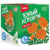 """Набор для выращивания растений ЮНЫЙ АГРОНОМ """"Бархатцы"""", горшок, грунт, семена, LORI, Р-002"""