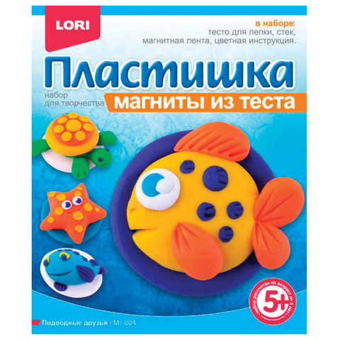 """Набор для лепки на магните ПЛАСТИШКА """"Подводные друзья"""", тесто для лепки, стек, магнит, LORI, Мт-004"""