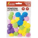 Помпоны для творчества, 5 цветов, 25 мм, 30 шт., ОСТРОВ СОКРОВИЩ, 661424