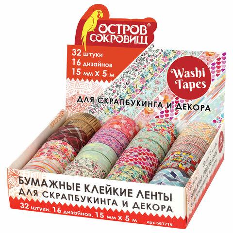 Клейкая WASHI-лента для декора, 15 мм х 5 м, ассорти, в дисплее, рисовая бумага, ОСТРОВ СОКРОВИЩ, 661719