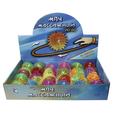 Мячик Йо-йо массажный, цвета ассорти, 5,5 см, дисплей, 1TOY, Т59846