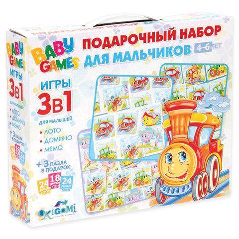 """Набор подарочный BABY GAMES """"Для мальчиков. 3 в 1"""", лото, домино, мемо, ORIGAMI, 00280"""