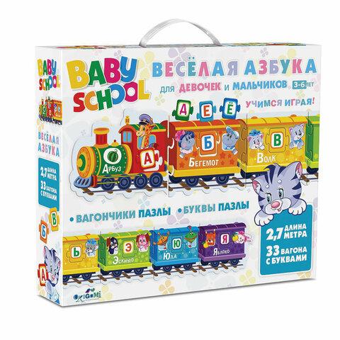"""Набор обучающий BABY SCHOOL """"Веселая азбука"""", 33 вагона с буквами, ORIGAMI, 03922"""