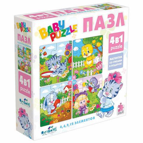 """Пазл BABY PUZZLE """"Для девочек"""", 4 в 1, 4-6-9-12 элементов, ORIGAMI, 04894"""