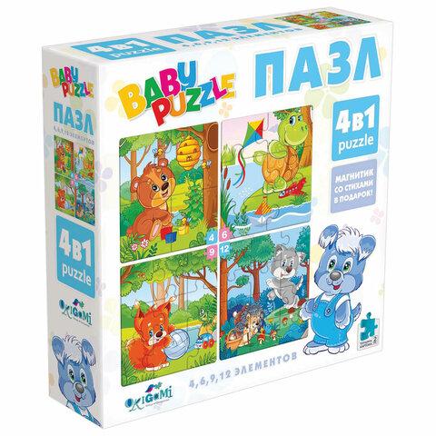 """Пазл BABY PUZZLE """"Для мальчиков"""", 4 в 1, 4-6-9-12 элементов, ORIGAMI, 04893"""