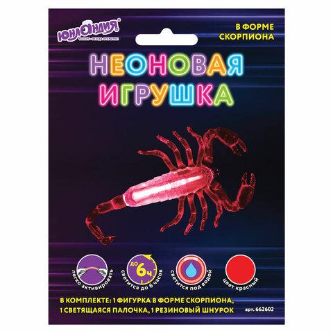 Светящаяся (неоновая) игрушка скорпион ЮНЛАНДИЯ, красный, длина 10,5 см, 662602