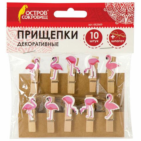 """Прищепки декоративные """"Фламинго"""", 10 штук, 3,5 см, ассорти, со шпагатом, ОСТРОВ СОКРОВИЩ, 662669"""