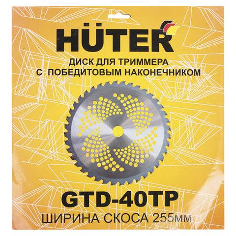 Нож для триммера, d-255 мм, победитовый наконечник, 40 зубьев, европодвес, HUTER GTD-40TP, 71/2/16