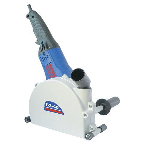 Штроборез Б3-40, 1600 Вт, 9000 оборотов/мин, диск 150 мм, глубина паза 40 мм, ширина 40 мм, ФИОЛЕНТ, 298416003