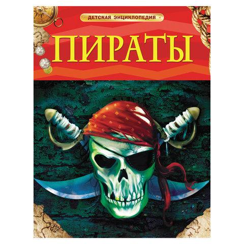 Энциклопедия детская. Пираты, Крисп П., 17353