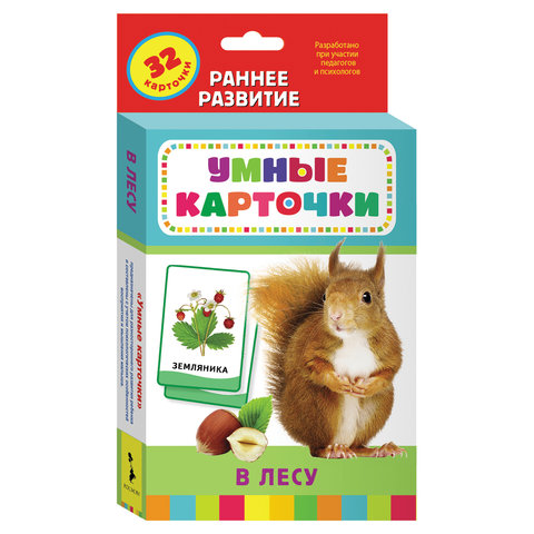 """Карточки развивающие """"В лесу"""", Котятова Н.И., Росмэн, 20992"""