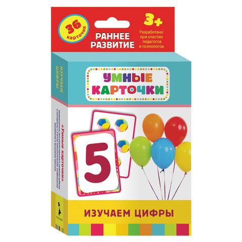 "Карточки развивающие ""Изучаем цифры"", Котятова Н.И., Росмэн, 20997"
