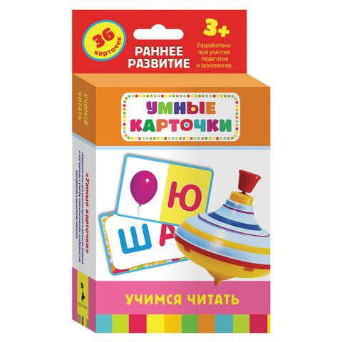 """Карточки развивающие """"Учимся читать"""", Котятова Н.И., Росмэн, 21002"""