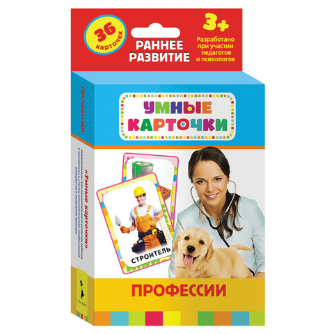 "Карточки развивающие ""Профессии"", Котятова Н.И., Росмэн, 25186"