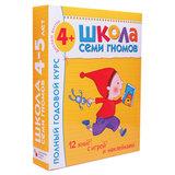 """Комплект """"Школа Семи Гномов 4+"""", Денисова Д., МС00477"""