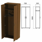 Шкаф для одежды «Эко», 720х355х1830 мм, орех (КОМПЛЕКТ)