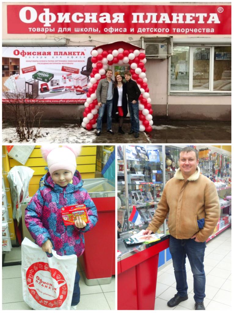 ОП Воскресенск.png