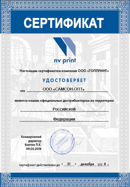 NV Print.png