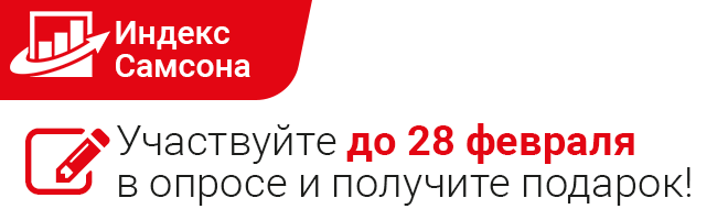 02_660x200_индекс-ДА_(месяц-год) (10).png