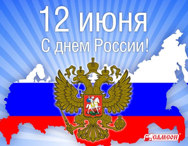 http://www.samsonopt.ru/upload/medialibrary/744/33.jpg
