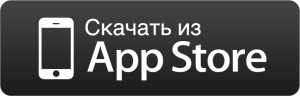 Buttons_AppStore2-300x96.png