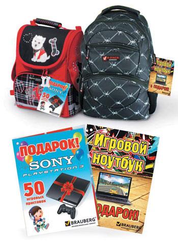 Фото рюкзаков с промо-этикеткой