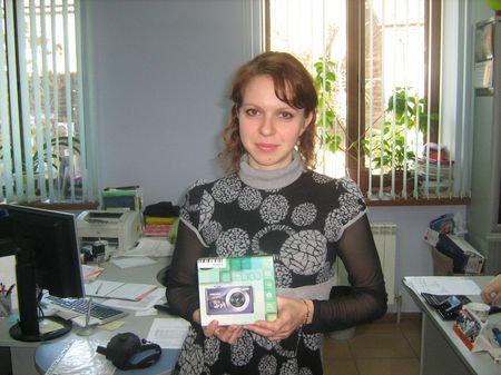 Фото в сообщество про украину такие