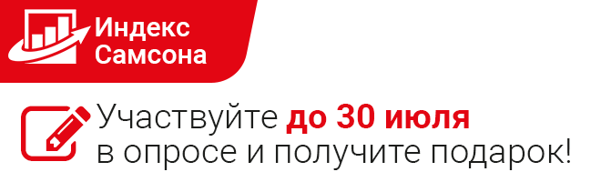 02_660x200_индекс-ДА_(месяц-год) (1).png