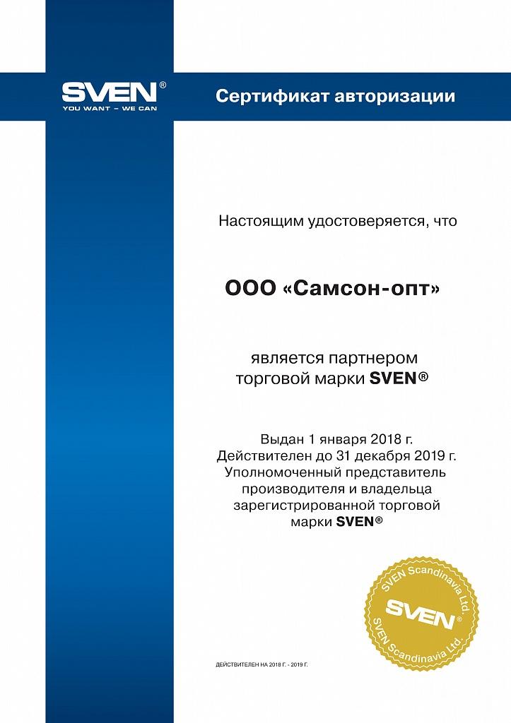document (1).jpg