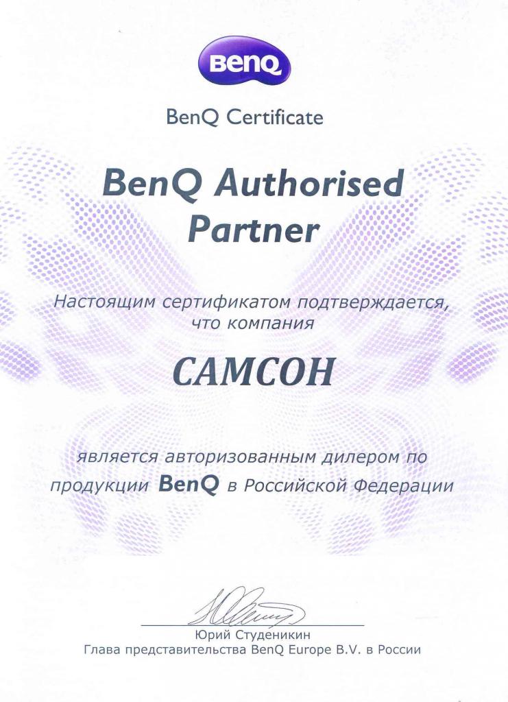 benq.png