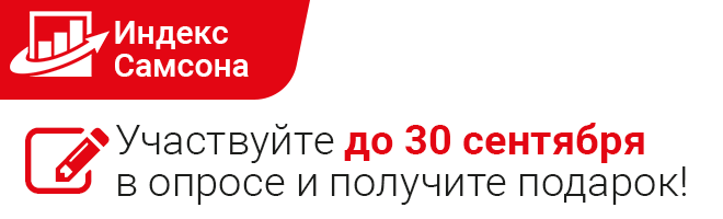 02_660x200_индекс-ДА_(месяц-год) (3).png