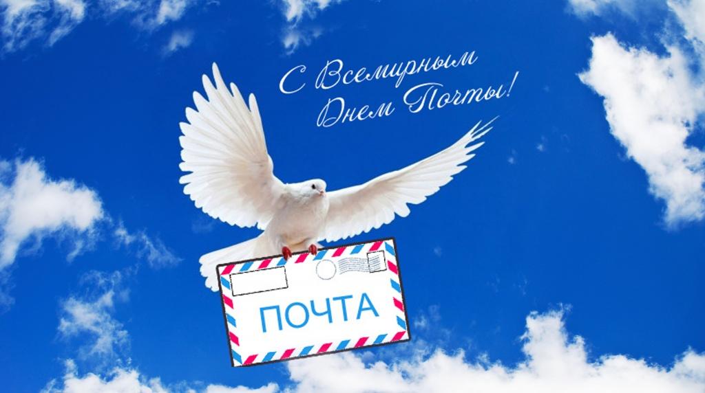 white_dove-wide.jpg